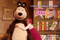 (SPPC 15/11)15h - ESGOTADO - Minha amiga Maxa, Meu amigo Urso