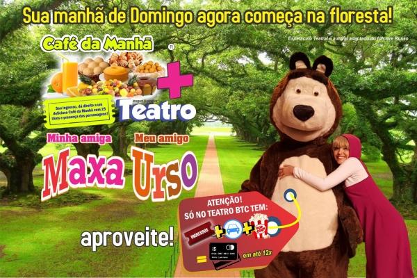 (SPPC 21/01) Café da Manhã + Minha amiga Maxa, Meu amigo Urso