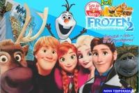 (10/02) Café da Manhã + Frozen2 no Teatro