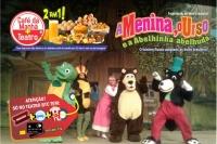 (04/03) Café da Manhã + Teatro: A Menina, o Urso e a Abelhinha Abelhuda