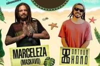 ALOHA MUSIC   Araguari