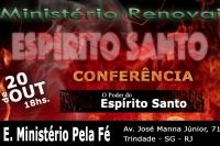 Conferência do Espírito Santo