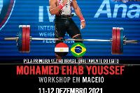 Weightlifting elite box
